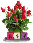 USA Good Fortune Candle & Bouquet USA,,:Karmic Candle Set & Simply Roses