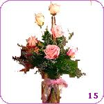 Kuwait  Flower Kuwait  Florist  Kuwait   Flowers shop Kuwait  flower delivery online  :THIS WILL BE