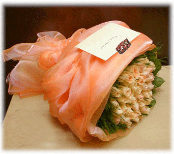 Send flowers online international -LocalStreets- Flower delivery,florists:Dreamy Peach Story