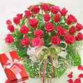 S.Korea Flower S.Korea Florist  S.Korea  Flowers shop S.Korea flower delivery online  ,S.Korea:Chocolate Basket-24