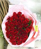 Taiwan Love & Romance Taiwan,:99 means...