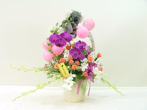 Livraison Fleurs Taiwan fleuriste Taiwan,fleurs de Taiwan Livraison fleurs Taiwan:LocalStreets:Boulevard of Confidence